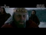 Все грехи фильма Беовульф. [720p]
