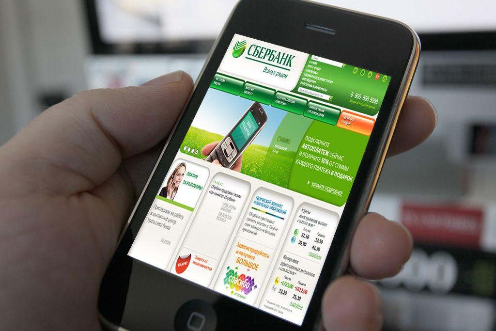 Сотрудниками полиции раскрыта кража денег посредством «Мобильного банка»