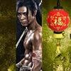 ChinTai (Китайские и тайваньские актеры)