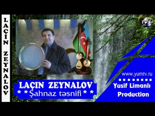 Lacin Zeynalov - Şahnaz təsnifi