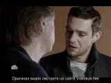 Сериал Игра 2 Реванш. 11 серия HD