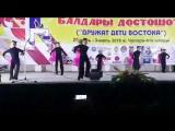 выступление . Иссык-куль Киргизия