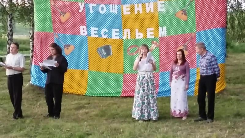 Выступление в Диево Городище