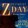 Z-Day 2016