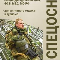 cco_tactical