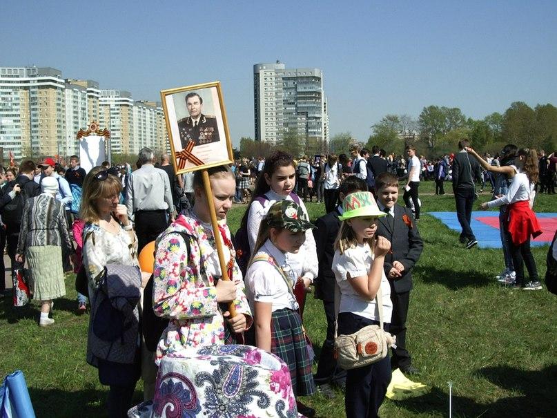 Шествие ветеранов, посвящённое 9 мая