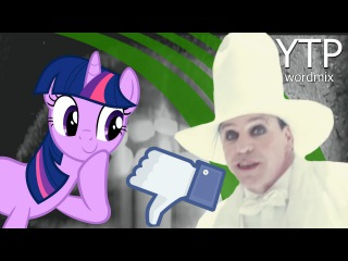 Lindemann doesn't like Twilight Sparkle   YTP
