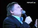 Микола Мозговий - Твоя любов (2005)