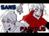 【Undertale】SANS & PAPYRUS (Human Version!)