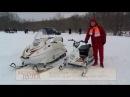 Мини-снегоход Рыбинка