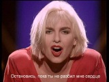 Sam Brown - Stop! (с русскими субтитрами)