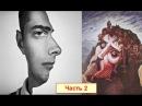 3D рисунки невероятные оптические иллюзии, обман зрения 2