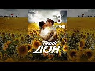 Тихий Дон. 3 Серия (2015) @ Русские сериалы