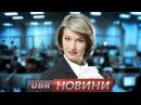 UBR NEWS 25 06 2016 2030 news ubr новости новини