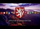 Slavic Anthem in Czech - Hej, Slované