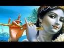 Флейта Кришны- благословение из Индии! Кришна,Радха,Вриндаван,Говардхан,Ямуна,Матхура-Хари Бооол!