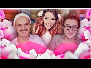 ПУХЛЫЙ КРОЛИК с Маша Вэй CHUBBY BUNNY CHALLENGE ft. Maria Way