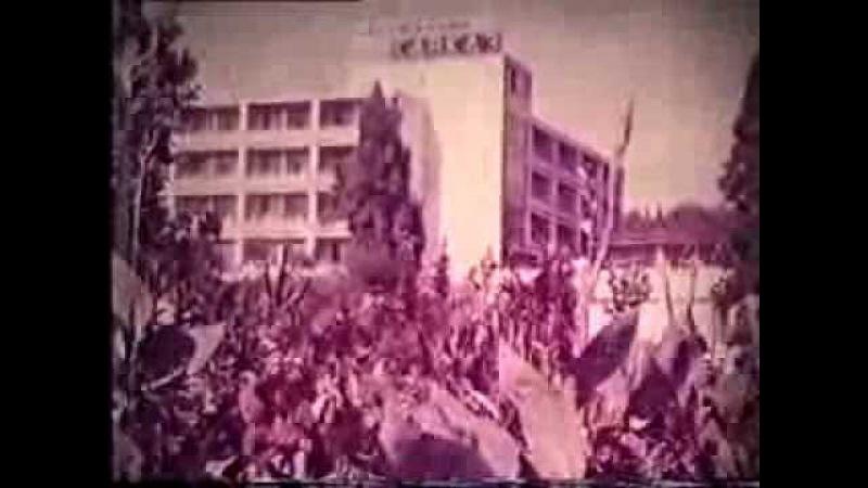 Комбинат здоровья о сан Заполярье в г Сочи 1967г Грузия фильм хрон док