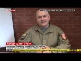 Командир украинского батальона «Каскад» объявлен в розыск в России