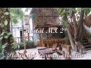 Hostal MX 2* Плая-дель-Кармен, Мексика