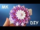Цветок на повязке, канзаши, Мастер-класс / Flower, kanzashi, Tutorial