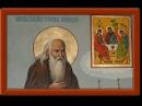 Преподобный Трифон Печенгский 28 декабря