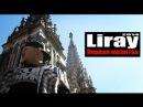 Liray - Первая молитва (Single 2014)