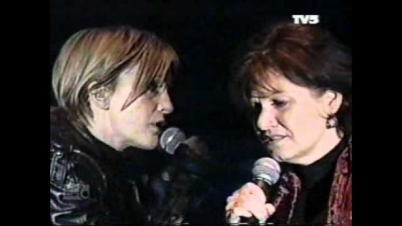 Patricia Kaas Mauranne ~