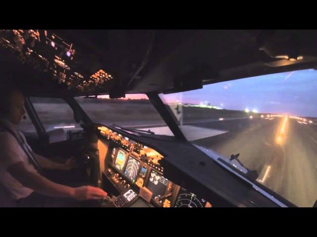 Взлет самолета вид из кабины