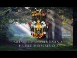 German Patriotic Song -