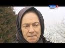 Дахаран Эдюдаш Сакаева Мадина Магамадова Мадина Чечня