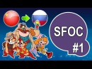 SFOC 1 Чип и Дейл на китайском! [Смешной перевод]