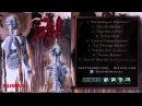 DEATH 'HUMAN' Reissue Full Album Stream
