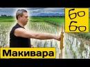 Работа на макиваре с Виктором Панасюком — цели и методика тренировки ударов на макиваре hf,jnf yf vfrbdfht c dbrnjhjv gfyfc.rjv
