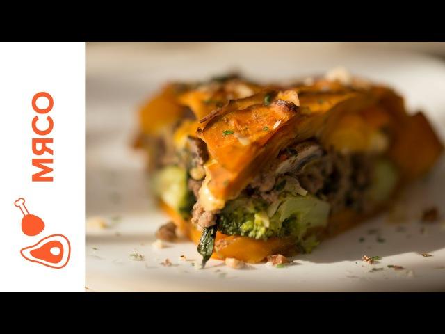 Пирог из Батата с Брокколи и Говядиной iCOOKGOOD on FOOD TV Мясо