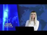 Сводка новостей: ДНР, ЛНР, Сирия, мир / 28.03.2016