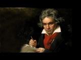 Классическая музыка - Бетховен. Лучшее. Classical music - Beethoven