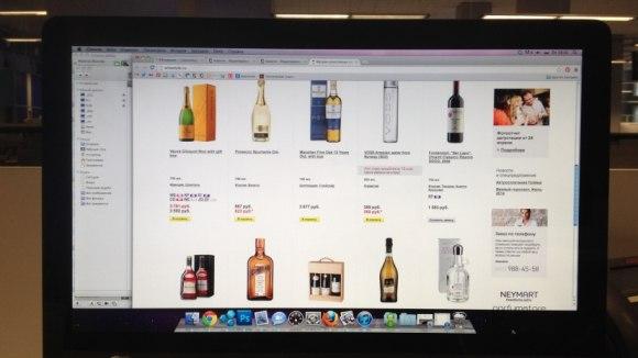Власти ужесточат ответственность за онлайн-торговлю спиртным, хотя ранее хотели ее легализовать