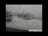 Мама, мама, тормози, не могу, не могу Владивосток.