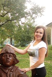 Горелова Юлия