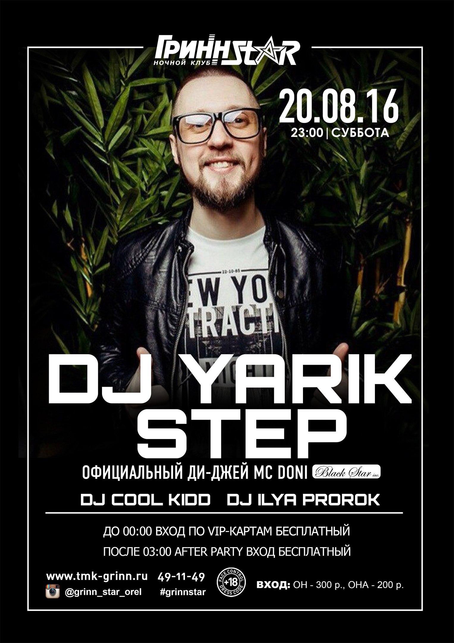 DJ Yarik Step