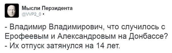 Возвращение Савченко по Конвенции о выдаче осужденных содержит много рисков, - Касько - Цензор.НЕТ 3064