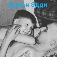Ромалах Маркеев