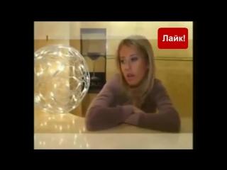 Пьяную Ксению Собчак несут спать. Нажралась в сопли!