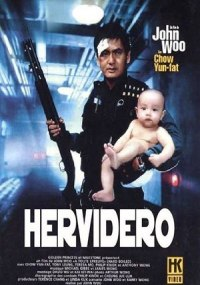 Hard Boiled (Hervidero)