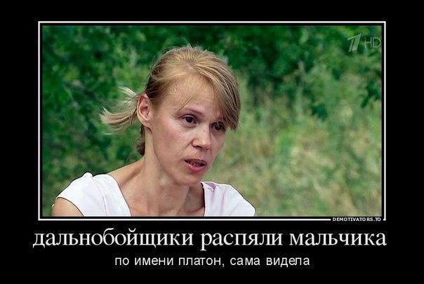 """Глава донецкой нацполиции Аброськин пообещал уволить всех руководителей, """"работающих по старому"""" - Цензор.НЕТ 9027"""