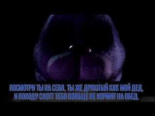 песня рэп битва скорпион против призрачного гонщика