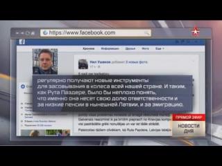 Мэр Риги Нил Ушаков опубликовал новую карикатуру