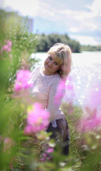 Екатерина Лобынцева