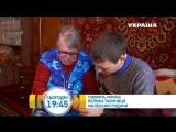 Большая тайна маленькой семьи | Говорит Украина